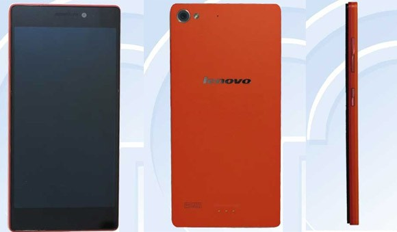 The Lenovo X2, because it's the one we're talking about, has appeared on the Chinese TENAA website and it revealed a more than decent spec sheet.
