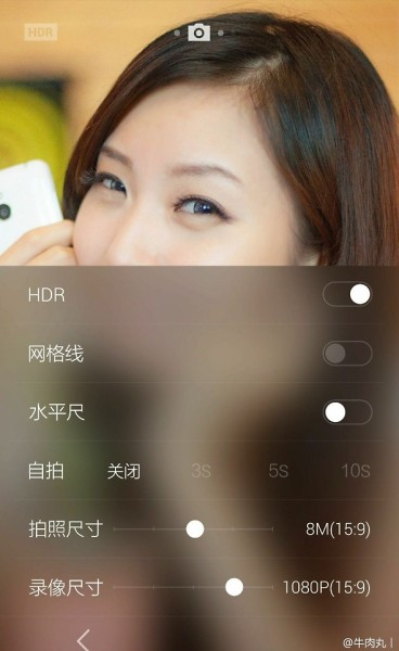 meizu mx 4 screenshot