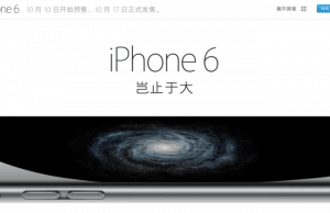 The iPhone 6 scores a massive number of pre-orders in China