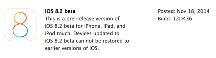 ios 8.2 beta download