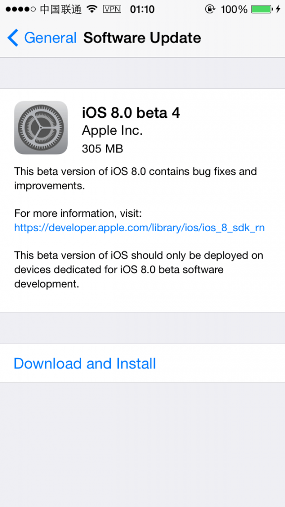 ios 8 beta 4 download