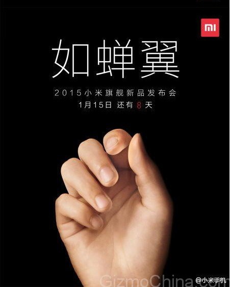 xiaomi flagship teaser