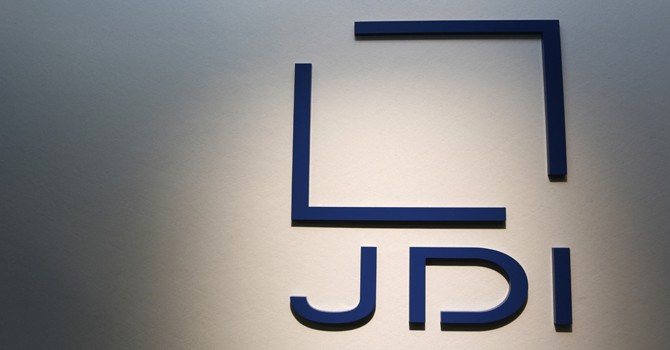Logo of Japan Display is seen at its headquarters in Tokyo