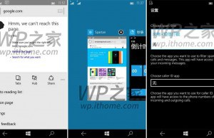 Windows 10 for smartphones, spotted again!