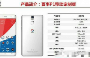 Would you buy a Pepsi smartphone?