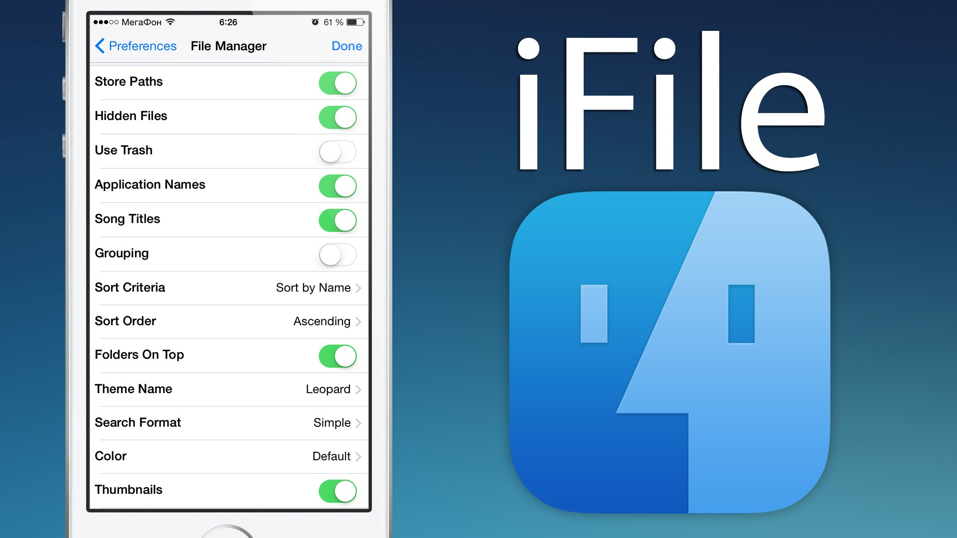 ifile-without-jailbreak iFile for iOS 11/11.1/10.3 (iPhone/iPad) Without Jailbreak