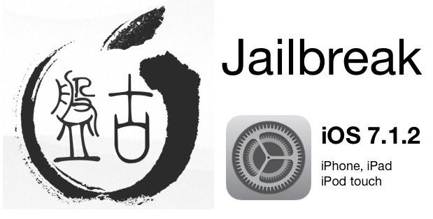 How to Jailbreak iOS 7.1.2 untethered with Pangu