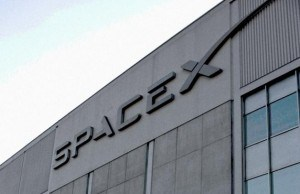 Google along with Fidelity invested $1 billion in SpaceX