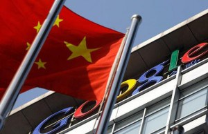 Google Play could be coming to China in 2016