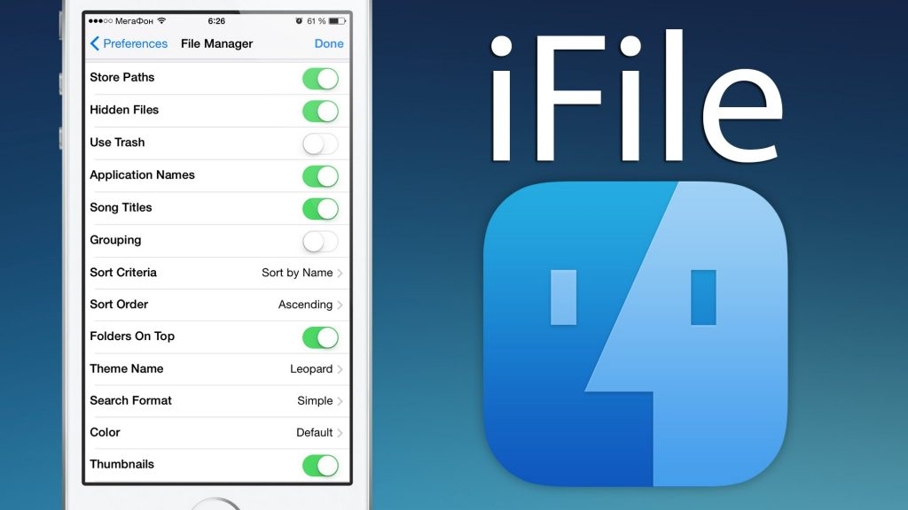 install iFile for iOS 10