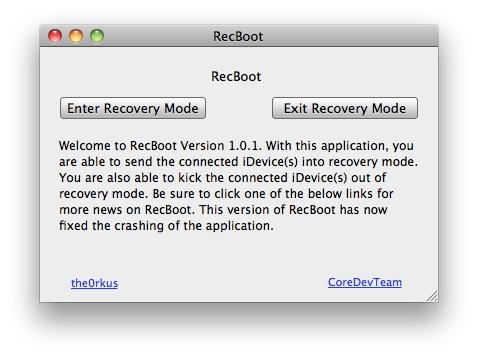 enter recovery mode recboot