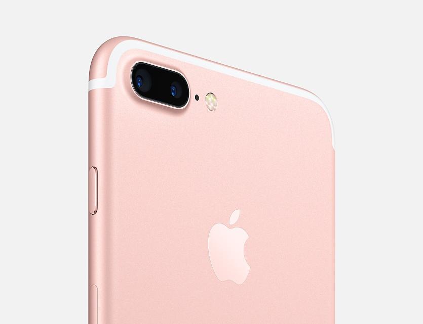 Rose Gold iPhone 7 Plus