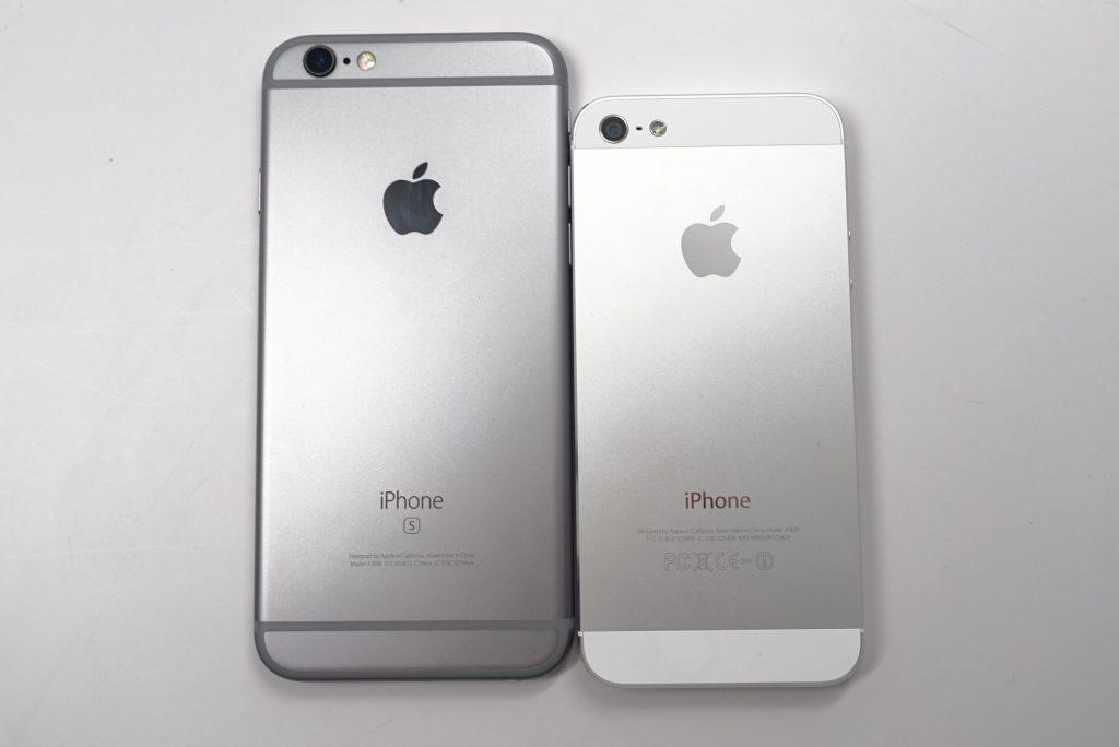 fix iPhone Problems
